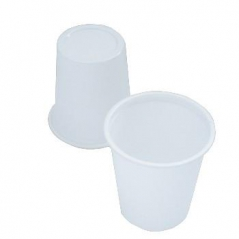 Copos Plástico Branco (Café) 100ml Pack 50 (Un)
